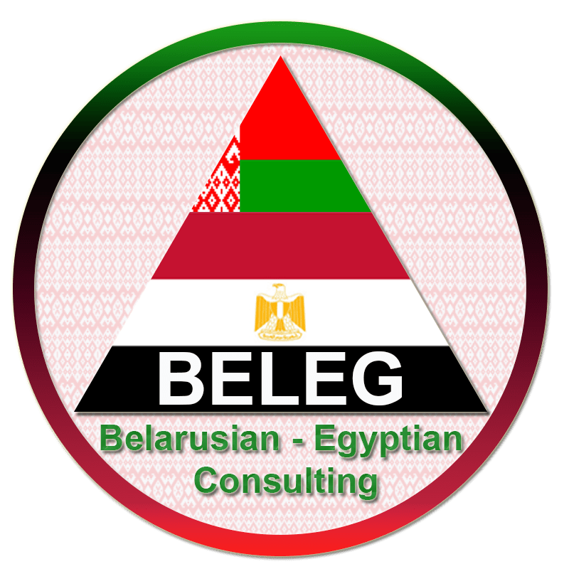Belarusian-Egyptian Consulting